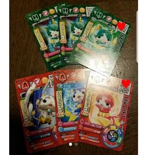 妖怪バスターズ② 妖怪ウォッチ カード(カード)