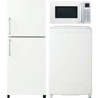 ムジルシリョウヒン(MUJI (無印良品))の無印良品の2ドア冷凍冷蔵庫(冷蔵庫)