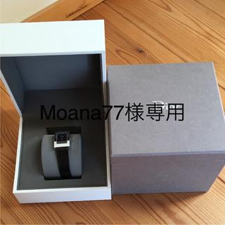 ディオール(Dior)のDior腕時計(腕時計)