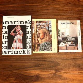 マリメッコ(marimekko)のレア【marimekko マリメッコ】財務諸表・カタログ(その他)