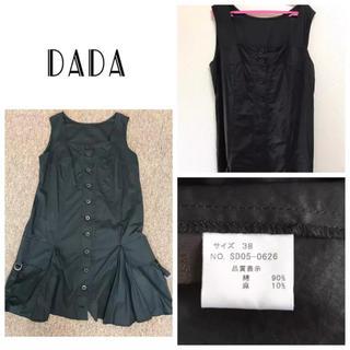 ダダ(DADA)のDADA ジャンパースカート(ひざ丈ワンピース)