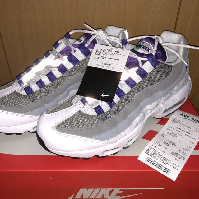 NIKE(ナイキ)のエアマックス 95 28.5 レディースの靴/シューズ(スニーカー)の商品写真