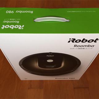 アイロボット(iRobot)のルンバ980(掃除機)