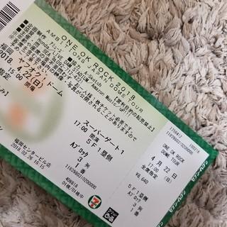 ワンオクロック(ONE OK ROCK)のONE OK ROCK  4/22 福岡ヤフオクドームチケット 1枚(国内アーティスト)