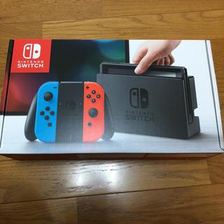 ニンテンドースイッチ(Nintendo Switch)の任天堂スイッチ   1週間限定値下げ中!(家庭用ゲーム機本体)