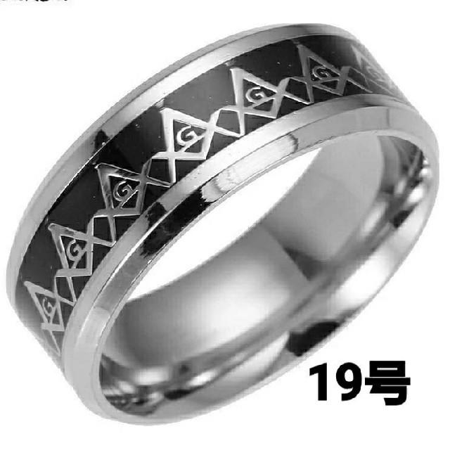 ❤かいじ様専用でございます❗ メンズのアクセサリー(リング(指輪))の商品写真