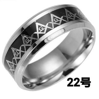 ⭐️400円アクセ❗秘密結社 フリーメイソン リング⭐(リング(指輪))