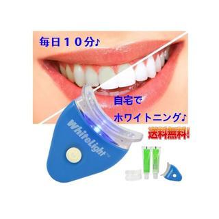 説明書付☆歯の黄ばみ除去/自宅でできるホワイトニング♪送料無料(口臭防止/エチケット用品)