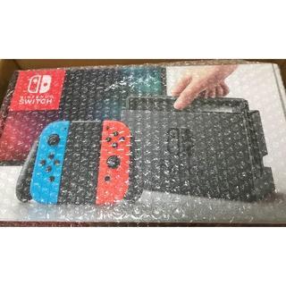【未開封新品】Nintendo Switch 本体 ネオン(家庭用ゲーム機本体)