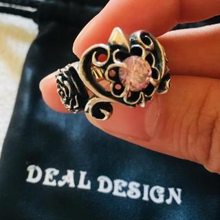 ディールデザイン(DEAL DESIGN)のディールデザイン♡リング♡ピンク(リング(指輪))