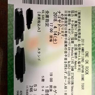 ワンオクロック(ONE OK ROCK)のONE OK ROCKライブチケット 名古屋(国内アーティスト)