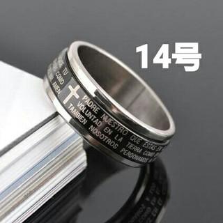 ⭐300円アクセサリー❗ダブル回転リング⭐(リング(指輪))
