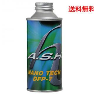 アッシュ ナノテック ASH NANO TECH エンジンオイル添加剤 送料無料
