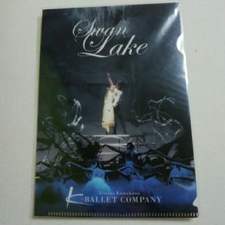 Kバレエ Swan lake ミニクリアファイル(バレエ)