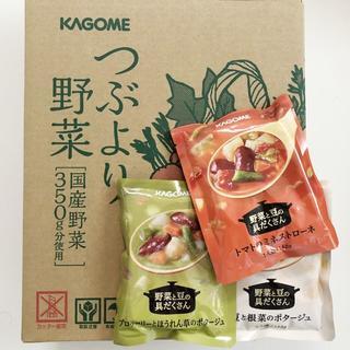 カゴメ(KAGOME)のカゴメ 健康直送便 つぶより野菜 2ケース スープ(その他)