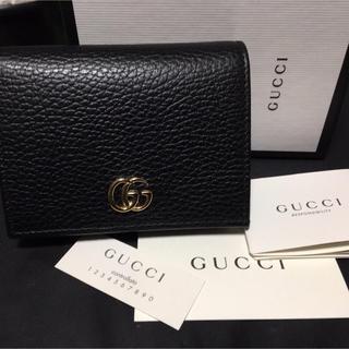 43704516af36 グッチ スエード 財布(レディース)の通販 49点 | Gucciのレディースを ...