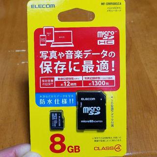 エレコム(ELECOM)の【4/5】★新品★クラス4★エレコム microSDHCメモリカード 8GB(その他)