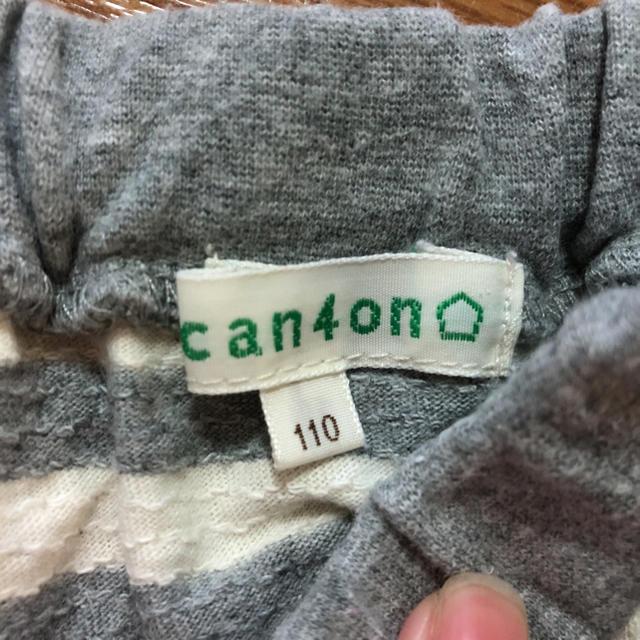 3can4on(サンカンシオン)の3can4on フリルショートパンツ 110cn キッズ/ベビー/マタニティのキッズ服女の子用(90cm~)(パンツ/スパッツ)の商品写真