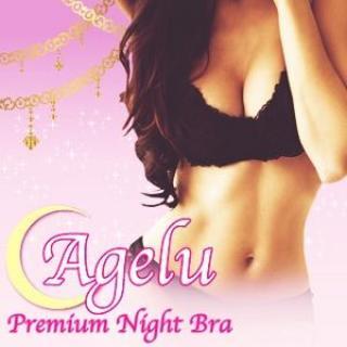 Agelu ~Premium Night Bra~ アゲール プレミアムナイトブ(ブラ)