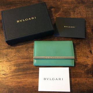 ブルガリ(BVLGARI)のBVLGARI仙台藤崎百貨店購入ブルガリキーケース新品未使用送料込み(キーケース)