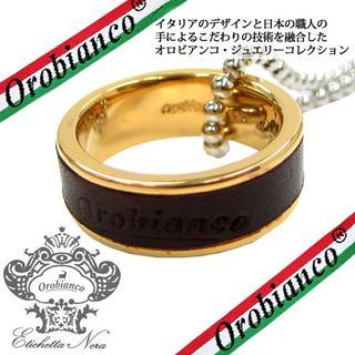 オロビアンコ(Orobianco)のオロビアンコ リング ネックレス 指輪 15号 アクセサリー 294(リング(指輪))
