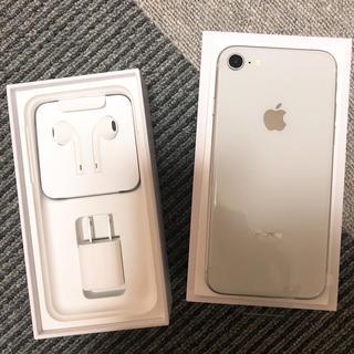 アイフォーン(iPhone)のiPhone8 64GB 新品未使用 SIMロック解除済 (スマートフォン本体)
