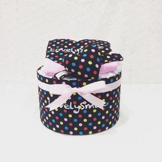 【送料無料】出産祝いで人気のママさんが助かる実用的セットおむつケーキ(ロンパース)