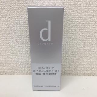 ディープログラム(d program)の資生堂 dプログラム ホワイトニングクリアエッセンスEX 50ml(美容液)