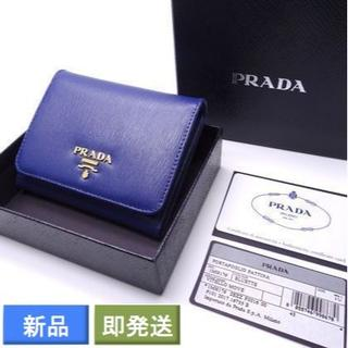 プラダ(PRADA)の【新品】PRADA 大人気 VITELLO MOVE コンパクト財布 NAVY(財布)
