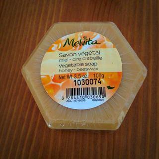 メルヴィータ(Melvita)のMelvita 化粧石けん(洗顔料)