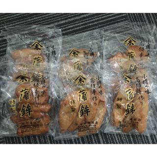 北海道小樽産かまぼこ詰め合わせ (練物)