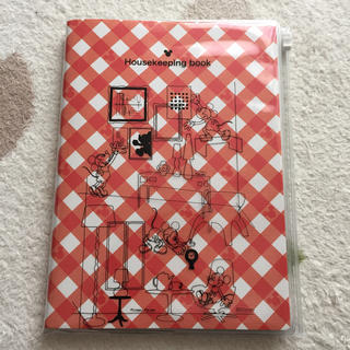 ディズニー(Disney)のディズニー 家計簿(住まい/暮らし/子育て)