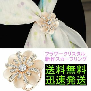 スカーフリング ピンクのフラワーデザイン(バンダナ/スカーフ)