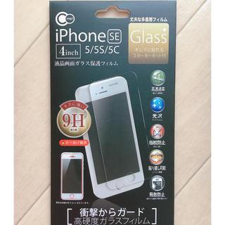 iPhone(スマートフォン本体)