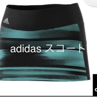 アディダス(adidas)の新品✨adidas スコート(ウェア)