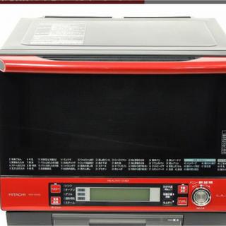 ヒタチ(日立)のタイガ用 HITACHI 日立 ヘルシーシェフ MRO-HP250(R) (電子レンジ)
