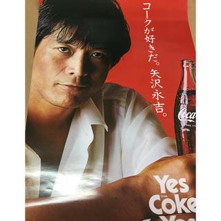 ヤザワコーポレーション(Yazawa)の沢永吉 E.YAZAWA ポスター コカコーラ Yes Coke Yes B2(ミュージシャン)