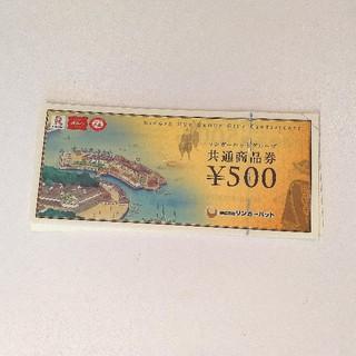 リンガーハット 1万円分お食事券(レストラン/食事券)