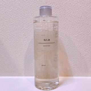 ムジルシリョウヒン(MUJI (無印良品))の【無印良品】導入液 400ml(ブースター / 導入液)