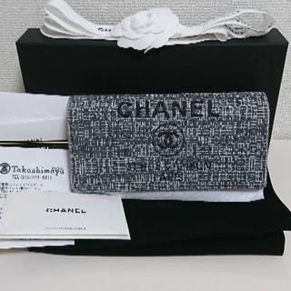 シャネル(CHANEL)のシャネル 高島屋購入 2018 ドーヴィル 長財布 レア(財布)