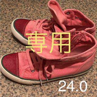 アシナガオジサン(あしながおじさん)のmogumogu様専用☆あしながおじさん スニーカー 24.0(スニーカー)