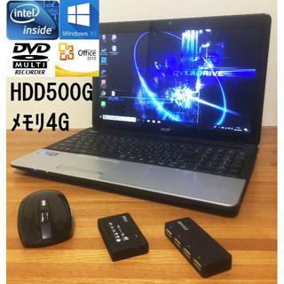 エイサー(Acer)の美品/即使用可/送込/acer/メモリ4G/HDD500G/Office(ノートPC)