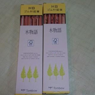 トンボエンピツ(トンボ鉛筆)のHB鉛筆  消しゴム付き(その他)