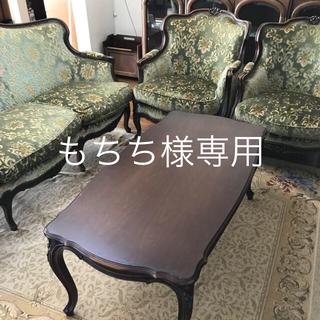カリモクカグ(カリモク家具)のカリモク ドマーニ 応接セット 3人掛 1人掛×2 センターテーブル(ソファセット)