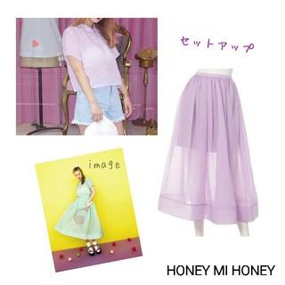 ハニーミーハニー(Honey mi Honey)の新品・HONEY MI HONEY オーガンジーセットアップ pink(セット/コーデ)