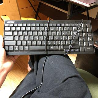 バッファロー iBUFFALO キーボード