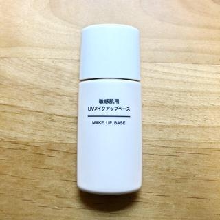 ムジルシリョウヒン(MUJI (無印良品))のUVメイクアップベース 敏感肌用、プレストパウダーRKN(化粧下地)