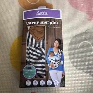 ベッタ(VETTA)のbetta スリング Carry Me! plus(スリング)