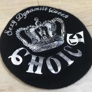 チョイス(CHOICE)のCHOICE  SEXY DYNAMYTE LONDON  ベレー帽(ハンチング/ベレー帽)