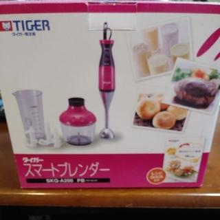 タイガー(TIGER)の美品 スマートブレンダー タイガー(ジューサー/ミキサー)